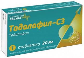 Тадалафил-сз 20мг 1 шт. таблетки покрытые пленочной оболочкой