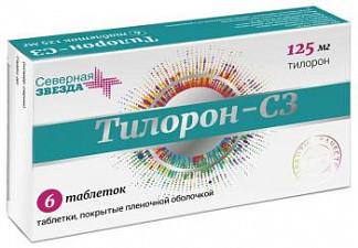 Тилорон-сз 125мг 6 шт. таблетки покрытые пленочной оболочкой
