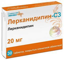Лерканидипин-сз 20мг 30 шт. таблетки покрытые пленочной оболочкой