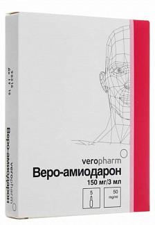 Амиодарон-веро 50мг/мл 3мл 5 шт. раствор для внутривенного введения