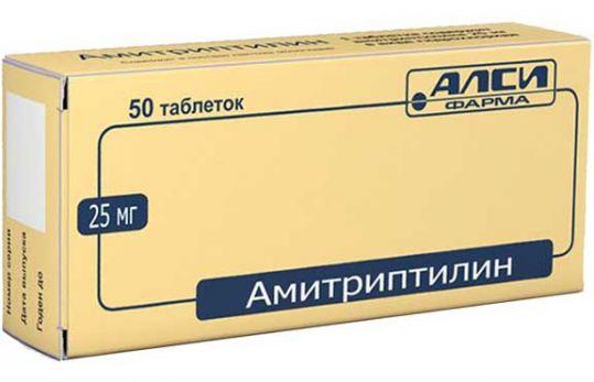 Амитриптилин 25мг 50 шт. таблетки, фото №1