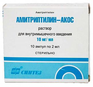 Амитриптилин-акос 10мг/мл 2мл 10 шт. раствор для внутримышечного введения