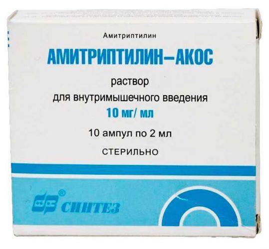 Амитриптилин-акос 10мг/мл 2мл 10 шт. раствор для внутримышечного введения, фото №1