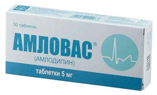 Амловас 5мг 30 шт. таблетки, фото №1