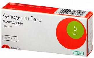 Амлодипин-тева 5мг 30 шт. таблетки