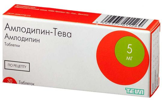 Амлодипин-тева 5мг 30 шт. таблетки, фото №1
