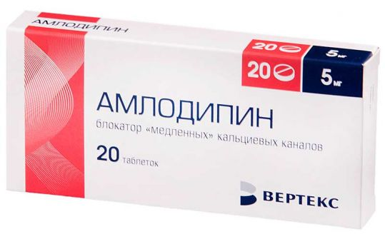 Амлодипин-вертекс 5мг 20 шт. таблетки, фото №1