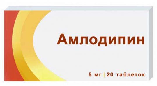 Амлодипин 5мг 20 шт. таблетки, фото №1
