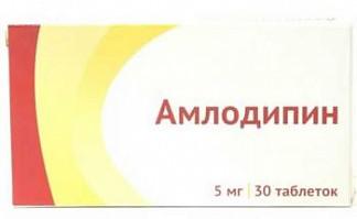 Амлодипин 5мг 30 шт. таблетки
