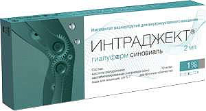 Интраджект гиалуформ синовиаль раствор для внутрисуставного введения 1% 2мл 1 шт. шприц