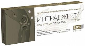 Интраджект гиалуформ синовиаль раствор для внутрисуставного введения 1,8% 2мл 1 шт. шприц