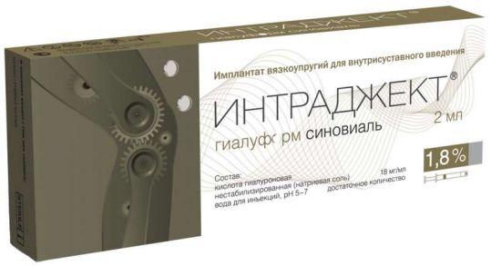 Интраджект гиалуформ синовиаль раствор для внутрисуставного введения 1,8% 2мл 1 шт. шприц, фото №1