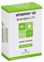 Ирифрин бк 2,5% 0,4мл 15 шт. капли глазные
