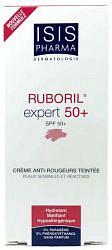 Исис фарма руборил эксперт 50+ крем для лица дневной тонирующий от покраснений spf50+ 30мл