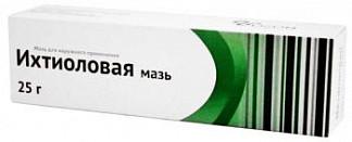 Ихтиол 10% 25г мазь для наружного применения