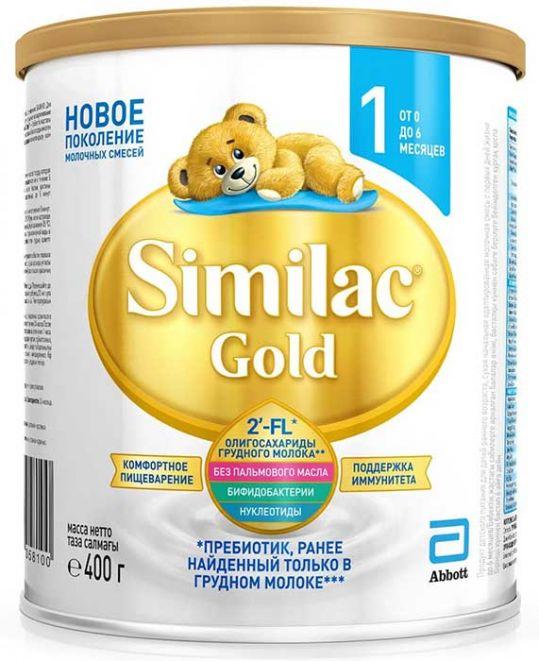 Симилак голд 1 смесь молочная для детей 400г, фото №1