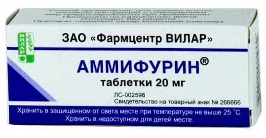 Аммифурин 20мг 50 шт. таблетки, фото №1