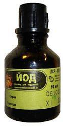 Йод 5% 10мл раствор для наружного применения спиртовой флакон