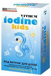 Йод витрум для детей 100мкг 60 шт. таблетки жевательные
