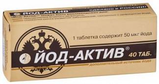 Йод-актив таблетки 50мкг 40 шт.