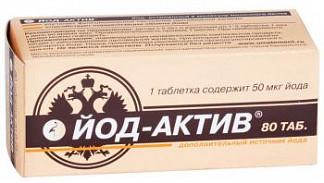 Йод-актив таблетки 50мкг 80 шт.