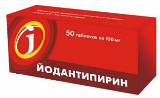 Йодантипирин 100мг 50 шт. таблетки фармстандарт-томскхимфарм оао/авексима