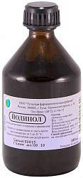Йодинол 50мл раствор для местного и наружного применения флакон с распылителем