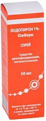 Йодопирон 1% 50мл раствор для наружного применения флакон с распылителем