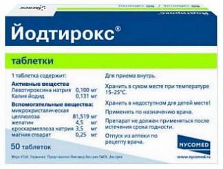 Йодтирокс 0,1мг+0,131мг 50 шт. таблетки