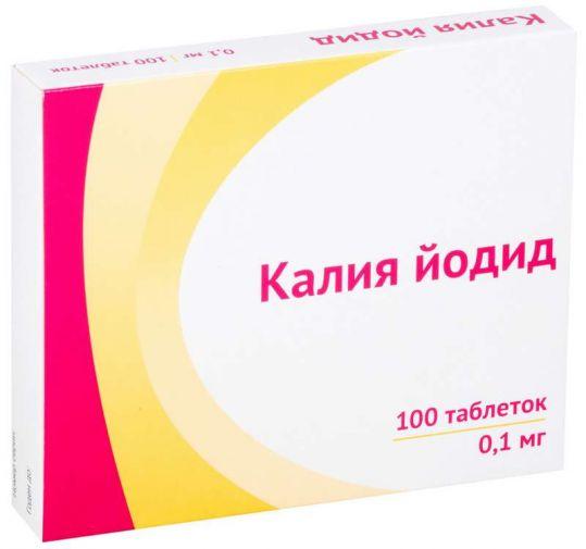Калия йодид 0,1мг 100 шт. таблетки, фото №1