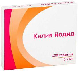 Калия йодид 0,2мг 100 шт. таблетки