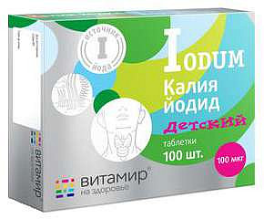 Калия йодид 100 витамир таблетки детский 100 шт.