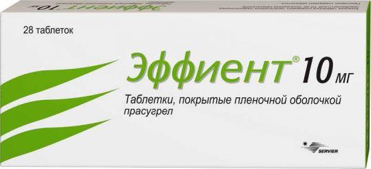 Эффиент 10мг 28 шт. таблетки покрытые пленочной оболочкой, фото №1
