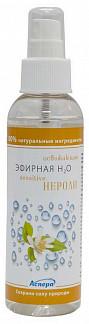 Аспера эфирная н2о сенситив спрей для лица и тела нероли 150мл