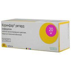 Коринфар ретард 20мг 30 шт. таблетки пролонгированного действия покрытые пленочной оболочкой