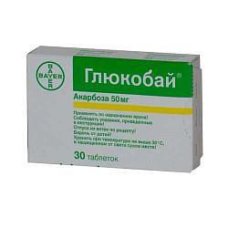Глюкобай 50мг 30 шт. таблетки