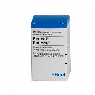 Ренель 50 шт. таблетки подъязычные biologische heilmittel heel gmbh