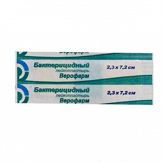 Пластырь верофарм бактерицидный 2,3х7,2см