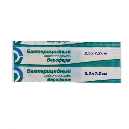 Пластырь верофарм бактерицидный 2,3х7,2см, фото №1