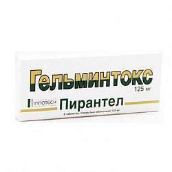 Гельминтокс 125мг 6 шт. таблетки покрытые пленочной оболочкой