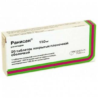 Ранисан 150мг 20 шт. таблетки покрытые пленочной оболочкой