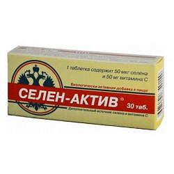 Селен-актив таблетки 30 шт.
