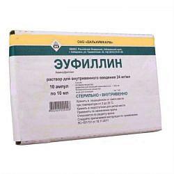 Эуфиллин 2,4% 10мл 10 шт. раствор для инъекций в/венное введение