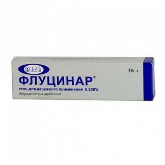 Флуцинар 0,025% 15г гель для наружного применения