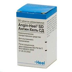 Ангин-хель сд 50 шт. таблетки для рассасывания гомеопатические