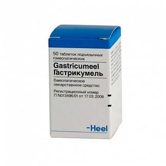 Гастрикумель 50 шт. таблетки подъязычные biologische heilmittel heel gmbh
