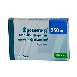 Фромилид 250мг 14 шт. таблетки покрытые пленочной оболочкой
