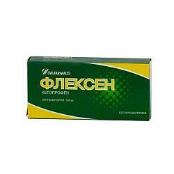 Флексен 100мг 12 шт. суппозитории ректальные