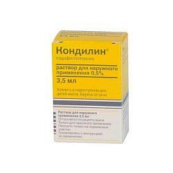 Кондилин 0,5% 3,5мл раствор для наружного применения