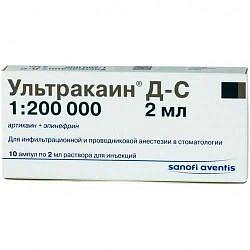 Ультракаин дс 2мл 10 шт. раствор для инъекций ампулы
